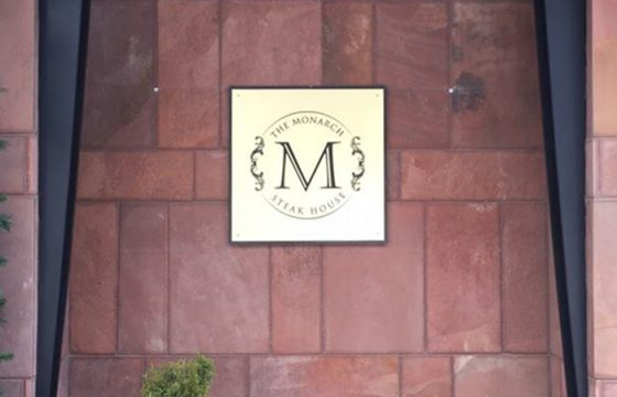 Monarch Etched Brass Sign