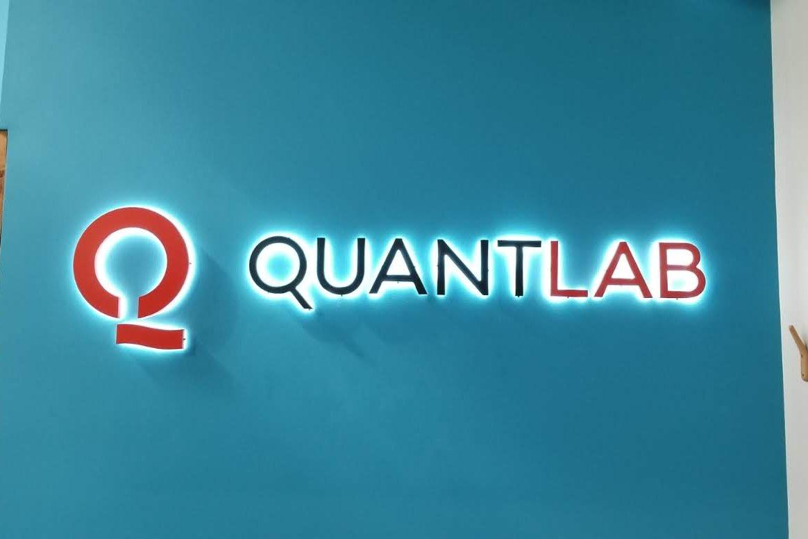 Quantlab1